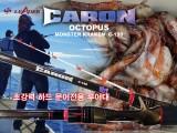 CARON 카론 C-190  문어전용 루어대